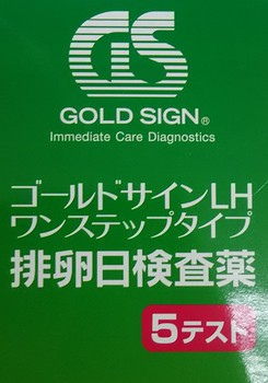 DSC_1084.JPG